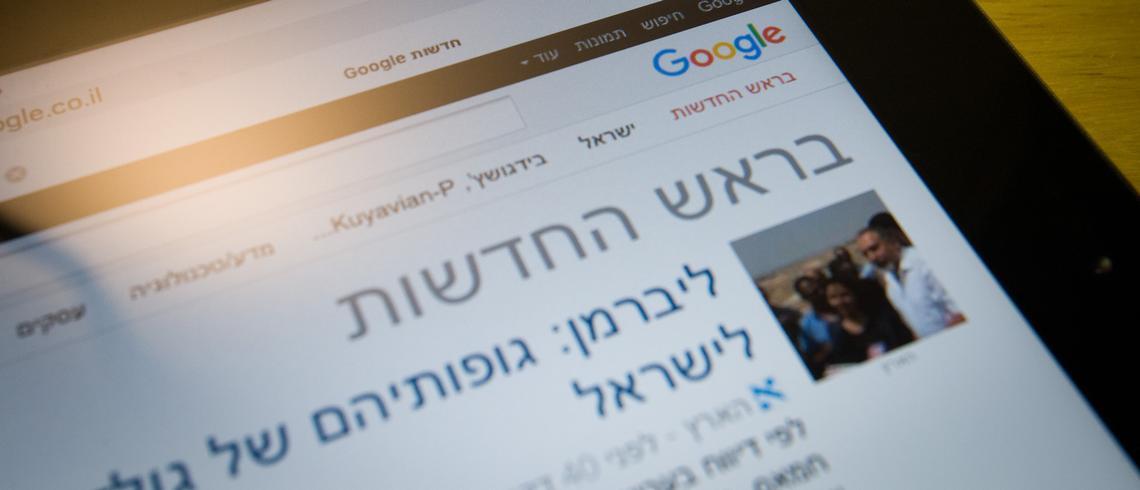 Saudi Arabia and the UAE hired Israeli hackers to spy on dissidents