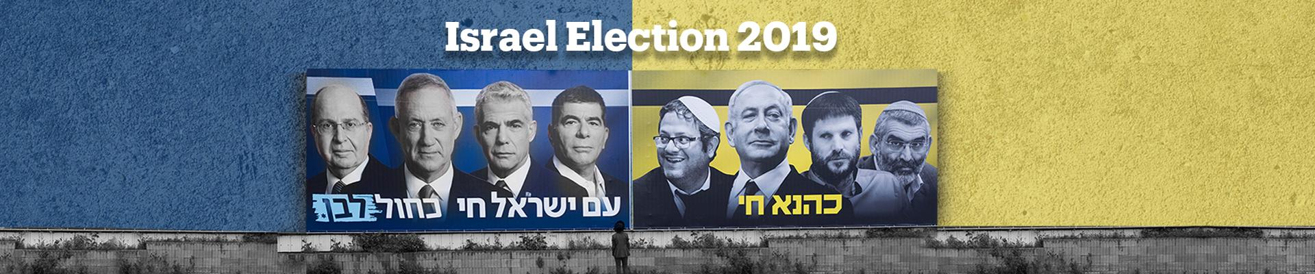 Israel Election 2019