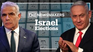 Another Ballot, Another Political Deadlock in Israel