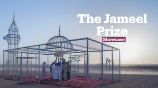 The Jameel Prize: Poetry to Politics
