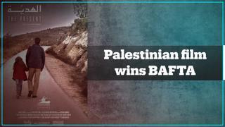 Palestinian short film depicting everyday life under Israeli occupation wins BAFTA