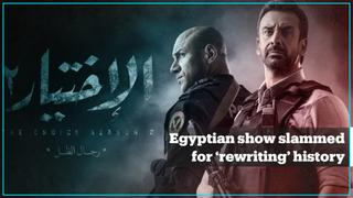 Egyptian TV show panned for 'rewriting' 2013 Rabaa massacre