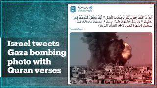 Israel tweets Gaza bombing photo with Quran verses