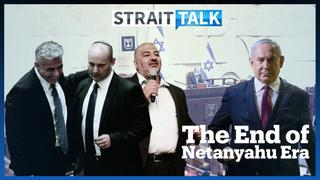 What Will Change After the End of Netanyahu's Rule?