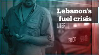 Lebanon crippled by fuel shortage