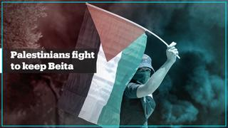 What's happening in the Palestinian town of Beita?