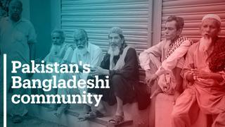 Pakistan's Bangladeshis struggle for recognition