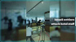 Israeli settlers attack Palestinian staff at West Jerusalem hotel