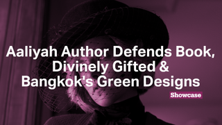 Aaliyah Author Defends Book | Bangkok's Green Designs | Divinely Gifted