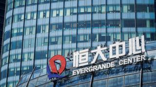 Property giant keeps mum on overdue interest payments | Money Talks