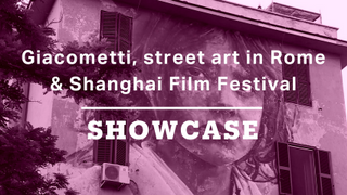 Giacometti, Mackintosh Building fire & Shanghai Film Festival   Full Episode   Showcase