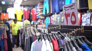 Egypt's Economy: Rising inflation affecting disposable income