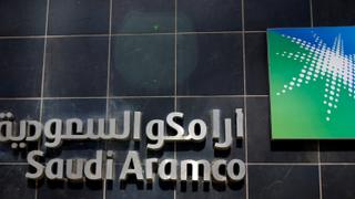 Saudi Aramco to spend $500B over next 10 years   Money Talks