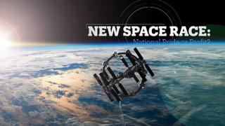 New Space Race: National Pride or Profit?