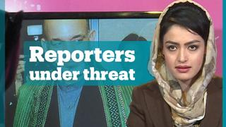 What is it like being a journalist in Afghanistan?