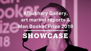 British Museum's Albukhary Gallery, art market reports & Man Booker Prize   Full Episode   Showcase