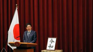 Japan Imperial Era: New imperial era named 'Reiwa', meaning harmony
