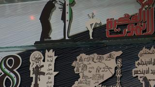 The War in Syria: Syrians turn to art to help cope with the war