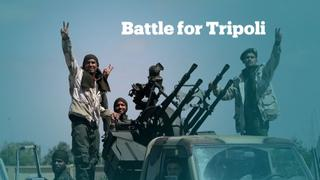 Battle for Tripoli escalates as Haftar continues military offensive