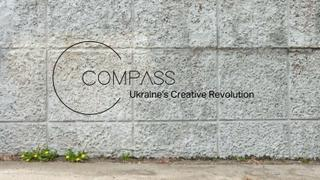 🇺🇦Ukraine's Creative Revolution | Compass​