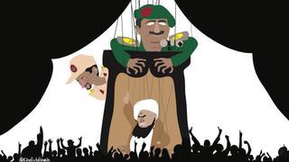 Satirising Sudan   Picture This