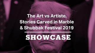 Shubbak Festival 2019   Stories Carved in Marble   The Art vs Artiste