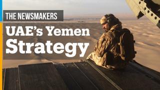 Why is the UAE Winding Down in Yemen?