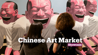 China's Changing Art Market | Art Investments | Showcase