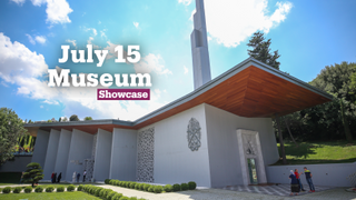 July 15 Memorial Museum | Exhibitions | Showcase