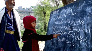 The War in Yemen: Yemen students endure lack of facilities
