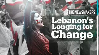 Lebanon Demands a Revolution