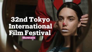Tokyo International Film Festival 2019