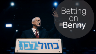 Israel's Coalition Conundrum