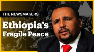 Ethiopia's Peace: Postponed