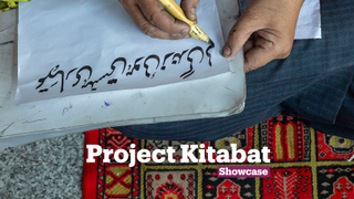 Project Kitabat