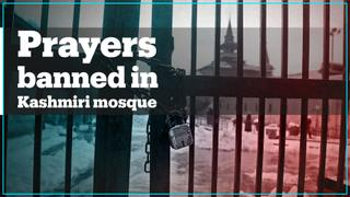No prayers in Kashmir's famous Jamia Masjid in over four months
