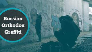 Russian Orthodox Graffiti: Artists use graffiti to create new religious icons