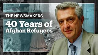 UNHCR Chief Filippo Grandi Talks to The Newsmakers