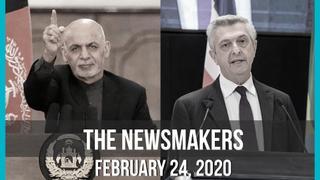 Afghanistan's Multiple Crises | 40 Years of Afghan Refugees