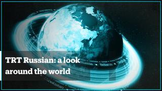 TRT launches Russian-language news platform: TRT Russian