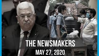 Are the Oslo Accords Over? | How Did Kerala Contain COVID-19? The Newsmakers Speaks With KK Shailaja