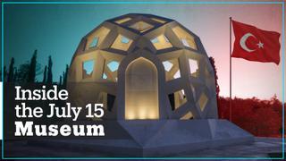 Visiting Turkey's July 15 Memorial Museum