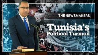 Tunisia: New PM, New Era?