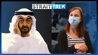 UAE and Israel Establish Official Ties | Turkey To Reopen Schools