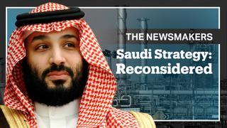 Does Saudi Arabia Need to Change its Strategy?