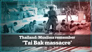 Remembering Thailand's 'Tak Bai massacre'
