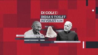 Decoded: India's Toilet Revolution