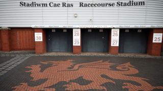 Hollywood actors buy Wales' oldest football club | Money Talks