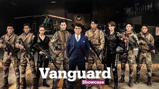 Jackie Chan's Vanguard