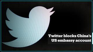 Twitter blocks China's US embassy account